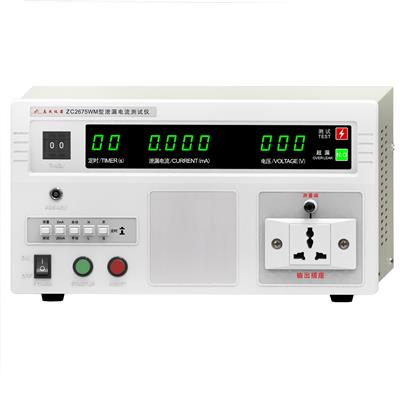 志成 泄露电流测试仪 2675C