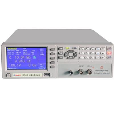 汇高 绝缘电阻测试仪功能强大,操作简便 HG7683B