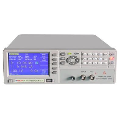 汇高 绝缘电阻测试仪电线电缆等绝缘性能的智能化测量仪器 HG7683A