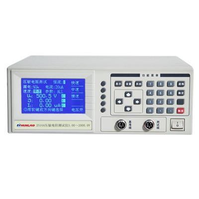 汇高 HG2516A压敏电阻测试仪 电压≤2000V 伏安特性器件 335*330*130