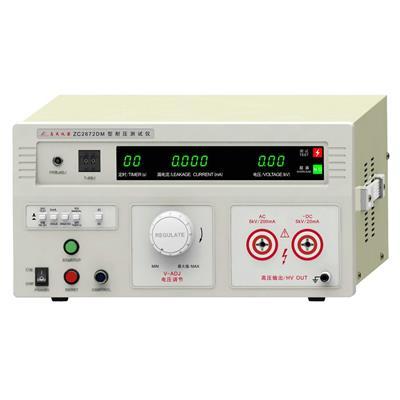 志成 高压耐压测试仪  ZC2672DM