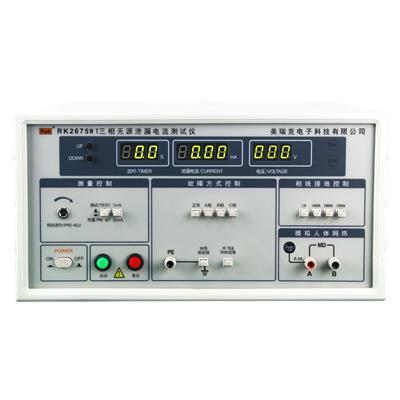 美瑞克 三相泄漏电流测试仪 RK2675WT