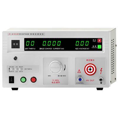志成 高压耐压测试仪 ZC267AN