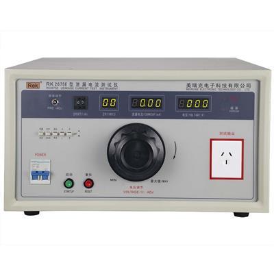 美瑞克 泄漏电流测试仪 RK2675E