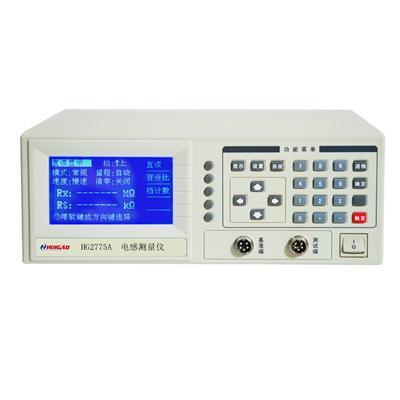 汇高 HG2775A型电感测量仪 可链接自动化设备100Hz-—10kHz 330*320*120(mm)