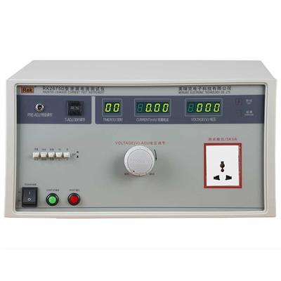 美瑞克 泄漏电流测试仪 RK2675D