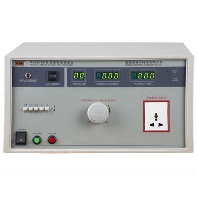 美瑞克 泄漏电流测试仪 RK2675C