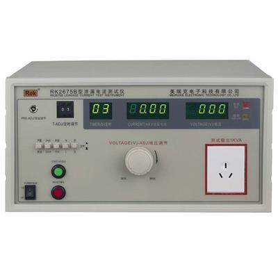 美瑞克 泄漏电流测试仪 RK2675B