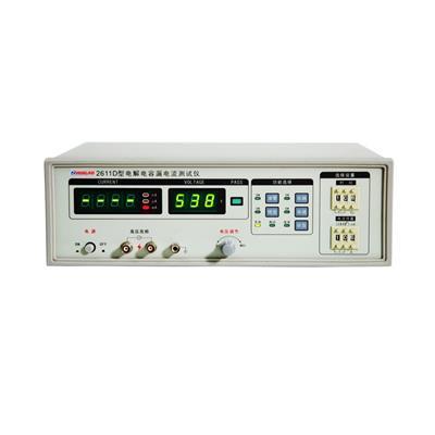 汇高 HG2611D电解电容器漏电流测试仪 铝电解测量仪 HG2611D