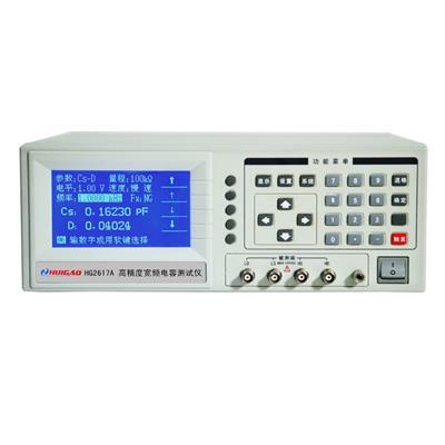 汇高 HG2617A高清度宽频自动电容测试仪 金属化纸介 有机薄膜电容 HG2617A