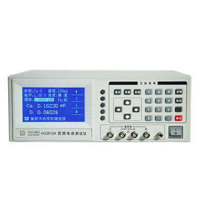 汇高 HG2612A电容测试仪 陶瓷(瓷介)电 纸介 独石 云母 HG2612A
