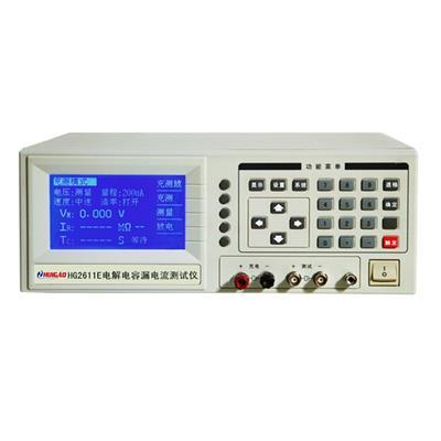 汇高 HG2611E 通用电工精密测试仪 超高压陶瓷 电工仪表 HG2611E