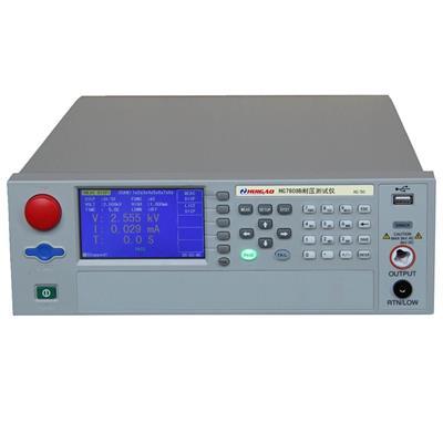 汇高 HG7808B 耐压测试仪 智能安规测试仪/满足资料存储 HG7808B