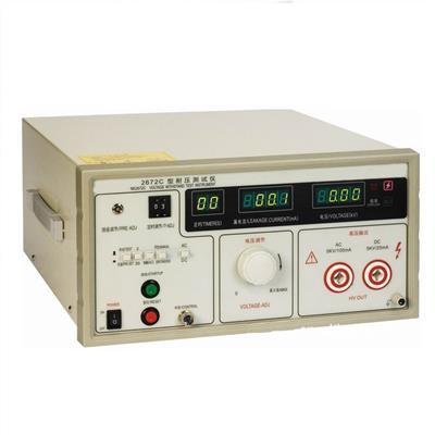 志成 数显交直流耐压测试仪 2672CN