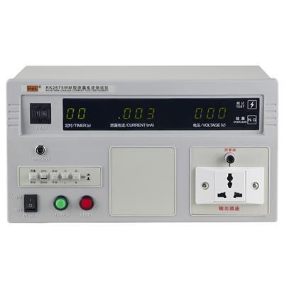 美瑞克 泄漏电流测试仪 RK2675WM