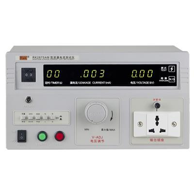 美瑞克 泄漏电流测试仪 RK2675AM