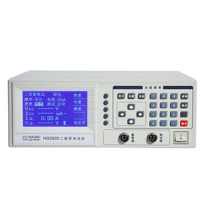 汇高 HG2600二极管测试仪 测量仪 正向电流电压,反向恒压时测量 HG2600