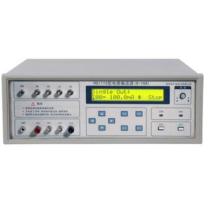 汇高 HG1773型通用型电感偏流源测试仪 电感线圈 滤波电感 HG1773