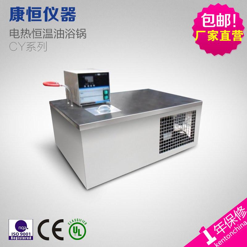 康恒KH 油浴箱 实验室设备 电热恒温油浴 CY-6020