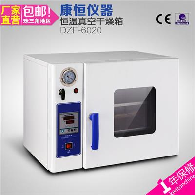 康恒KH 电热恒温真空干燥箱真空烘箱 DZF 6020