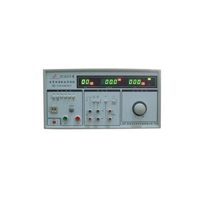 志成 漏电保护测试仪 ZC2621E