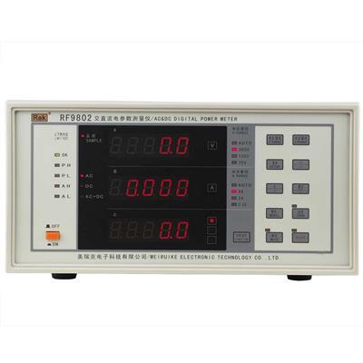 美瑞克 智能电量测量仪(功率计) RF9802