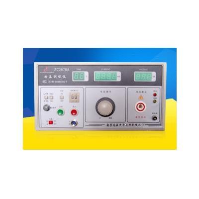 志成 绝缘耐高电压测试仪 ZC2670A