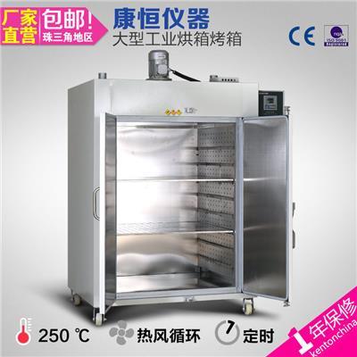 康恒KH 立式电热恒温烘干箱大型高温热风循环烘箱工业烤箱 KH-100C