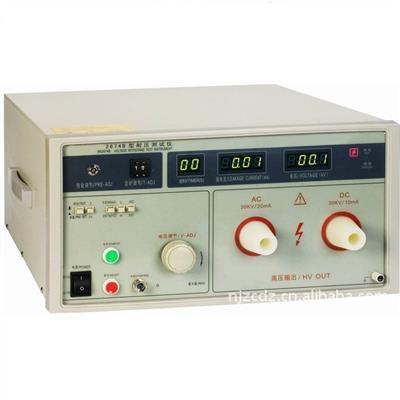 志成 冲击耐压测试仪 ZC2674B