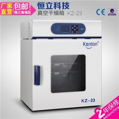 康恒KH 电热恒温真空干燥箱 真空烘箱 KZ-23