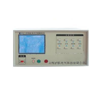 志成 线圈圈数测试仪 ZC2882
