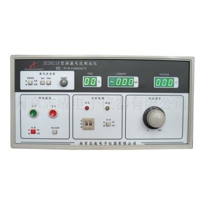 志成 工频耐压漏电测试仪 ZC2671A