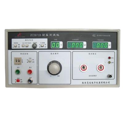 志成 交直流数显耐压测试仪 ZC2671B