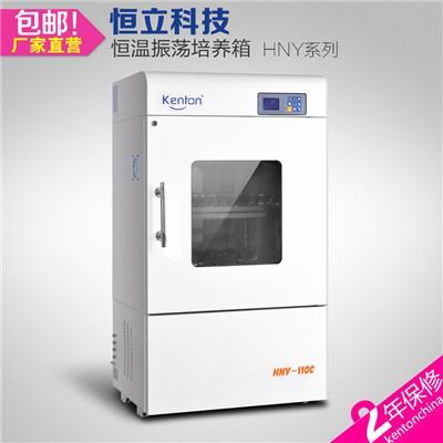 康恒KH 全温恒温振荡摇床培养箱 HNY-110C:250ml×24