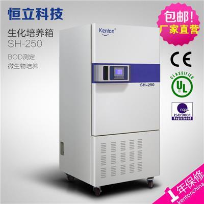 康恒KH 生物微生物BOD测定数显恒温生化培养箱霉菌培养箱 SH-100