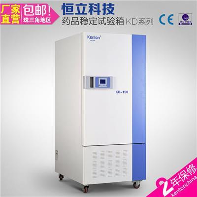 康恒KH KD系列光照 检测 综合药品稳定性试验箱 1410×650×680