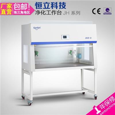 康恒KH 不锈钢 超净工作台 双人单面 无尘 净化工作台 JHZ-2:1585×1460×735