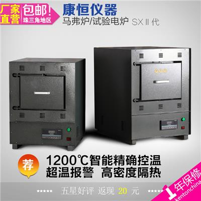 康恒KH 陶瓷烧结炉淬火炉智能马弗炉1200度高温电炉实验室箱式电阻炉 SXⅡ-2.5-10