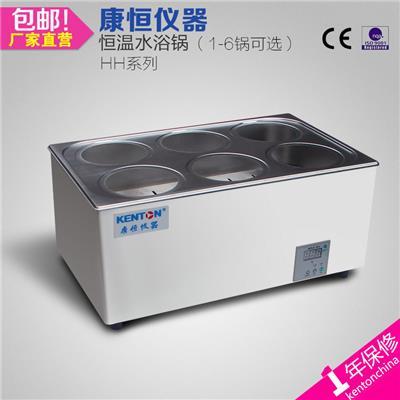 康恒KH 数显单孔双孔四孔六孔超级电热恒温水浴锅 HH-1