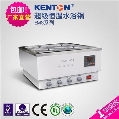 康恒KH 数显磁力搅拌电热超级恒温水浴锅 EMS-40A