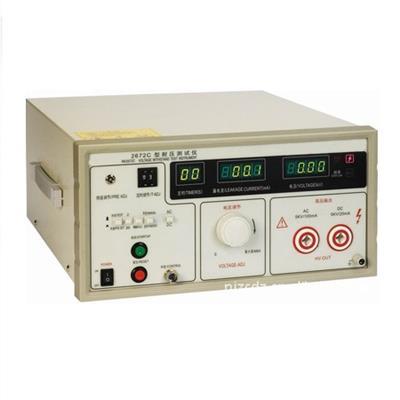 志成 数显交直流耐压测试仪 2672DN