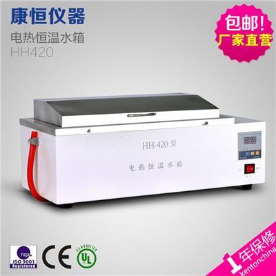 康恒KH  三用电热恒温水浴箱数显电热恒温水箱 HH-420