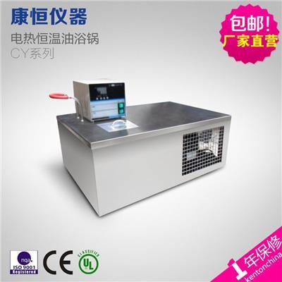 康恒KH CY系列 恒温油浴 电热恒温油浴锅 250*200*200