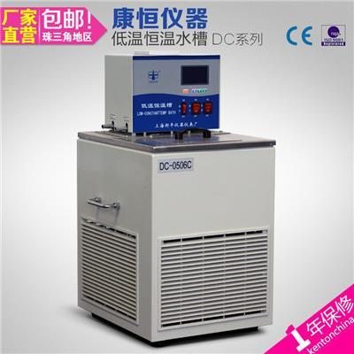 康恒KH DC系列 实验室测试恒温水槽低温循环水槽 200*250*200(5/10)