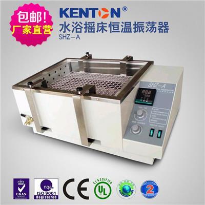 康恒KH SHZ 數顯 恒溫 水浴 振蕩器 水浴恒溫振蕩器 400*300(A)