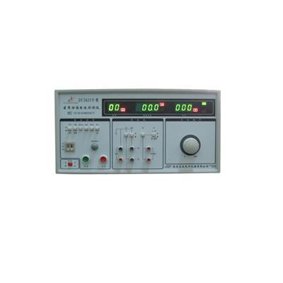 志成 通用型泄漏电流测试仪 ZC2621Y