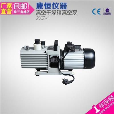 康恒KH DZF 真空干燥箱外置旋片式真空泵 2XZ-1