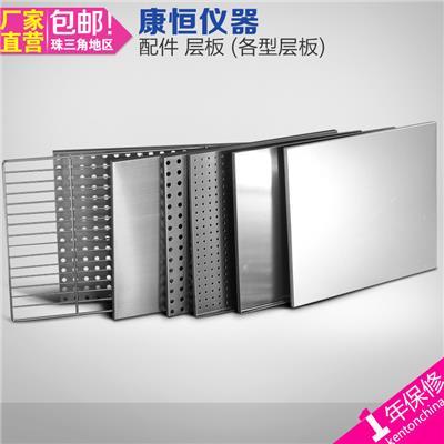康恒KH 干燥箱烘箱不锈钢隔板层板托盘 5