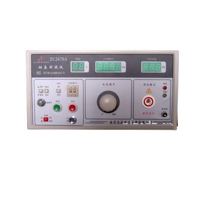 志成 工频交流耐压测试仪 ZC2670A