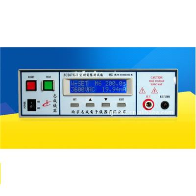 志成 程控绝缘油耐压测试仪 ZC267H-Ⅱ